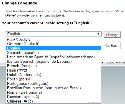 How To Change Language In cPanel-01